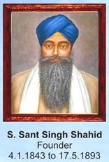 Sant Singh Ji